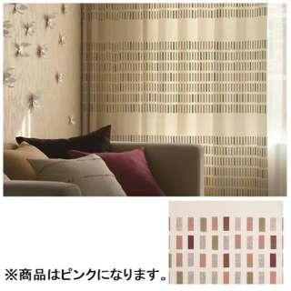 ドレープカーテン タイル(100×135cm/ピンク)【日本製】