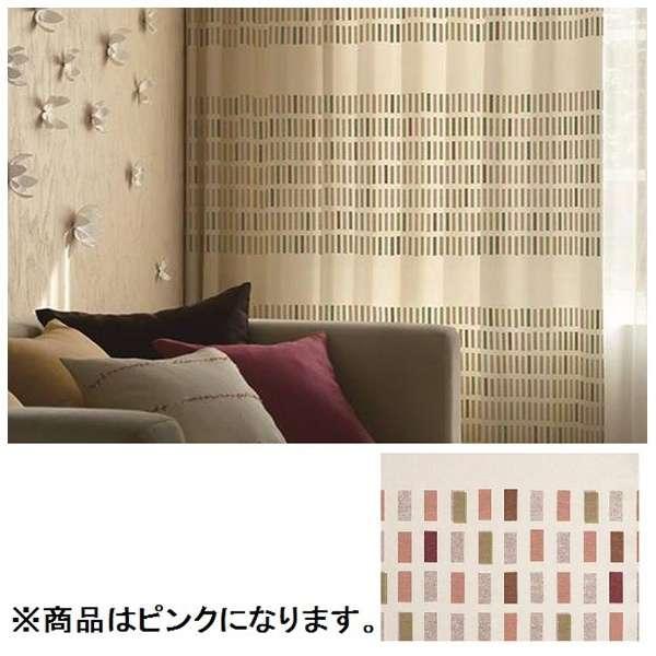 ドレープカーテン タイル(100×178cm/ピンク)【日本製】
