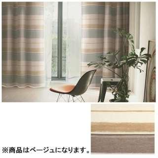 ドレープカーテン トロワ(100×135cm/ベージュ)【日本製】