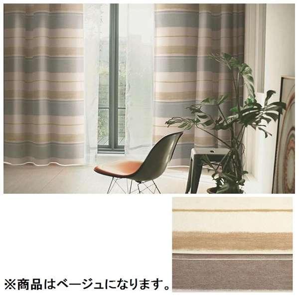 ドレープカーテン トロワ(100×178cm/ベージュ)【日本製】