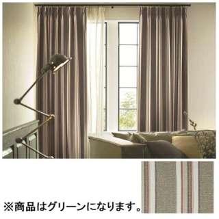 ドレープカーテン ピリエ(100×135cm/グリーン)【日本製】