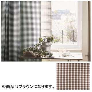 ドレープカーテン ギンガム(100×135cm/ブラウン)【日本製】