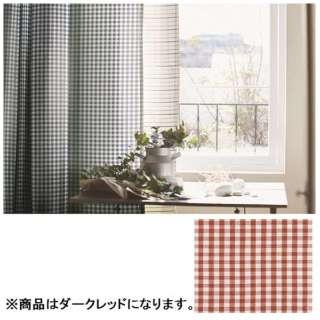 ドレープカーテン ギンガム(100×135cm/ダークレッド)【日本製】
