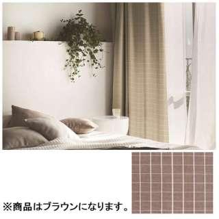 ドレープカーテン グリーユ(100×200cm/ブラウン)【日本製】