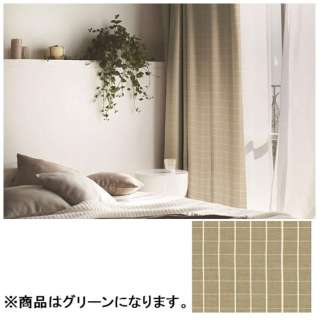 ドレープカーテン グリーユ(100×135cm/グリーン)【日本製】