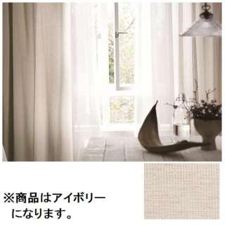 ドレープカーテン ファン(100×200cm/アイボリー)【日本製】