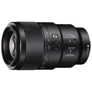 カメラレンズ FE 90mm F2.8 Macro G OSS ブラック SEL90M28G [ソニーE /単焦点レンズ]