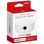 【純正】ニンテンドー3DS NFCリーダー/ライター【3DS/3DS LL】