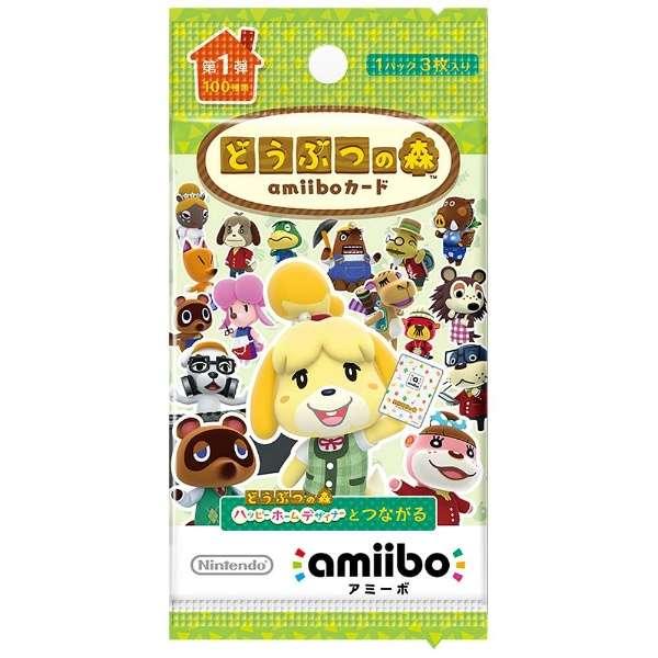 販売店 カード どうぶつの森 amiibo 【フルアヘッド】どうぶつの森 amiiboカード買取表