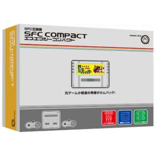 SFC COMPACT エスエフシー コンパクト