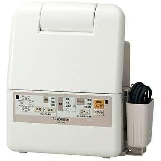 RF-AB20 ふとん乾燥機 スマートドライ [マット無タイプ /ダニ対策モード搭載]