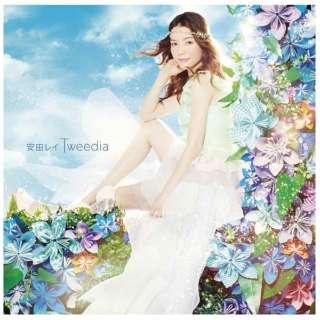 安田レイ/Tweedia 通常盤 【CD】