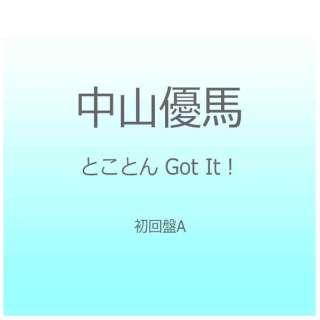 中山優馬/とことん Got It! 初回盤A 【CD】