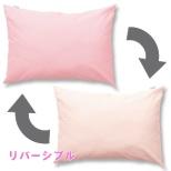 【まくらカバー】FROM 標準サイズ(綿100%/43×63cm/ピンク)
