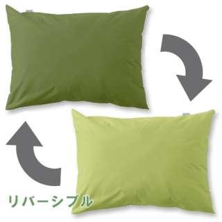 【まくらカバー】FROM 標準サイズ(綿100%/43×63cm/オリーブグリーン)