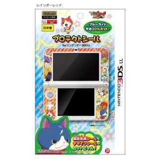 映画 妖怪ウォッチ ニンテンドー3DS LL専用プロテクトシール レインボーレッド【3DS LL】