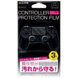PS4コントローラ用 プロテクションフィルム【PS4】
