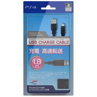 PS4用 USB CHARGE CABLE【PS4】