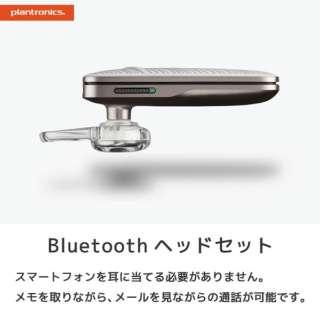 スマートフォン対応[Bluetooth4.1] 片耳ヘッドセット USB充電ケーブル付 (ホワイト) Explorer 500