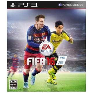 FIFA 16 通常版【PS3ゲームソフト】