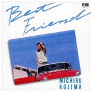 児島未散/BEST FRIEND 【CD】