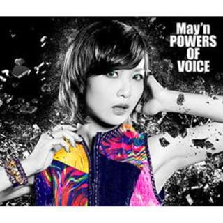 May'n/POWERS OF VOICE 初回限定盤(3CD) 【CD】
