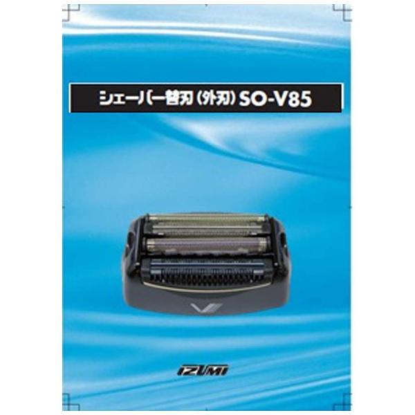 SO-V85