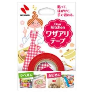 Dear Kitchen ワザアリテープ DK-WA251 赤