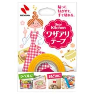Dear Kitchen ワザアリテープ DK-WA252 黄