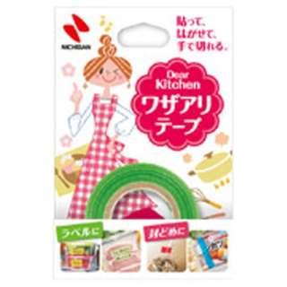 Dear Kitchen ワザアリテープ DK-WA253 緑