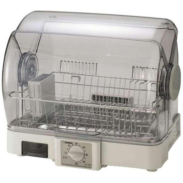 EY-JF50 食器乾燥機 グレー [5人用]
