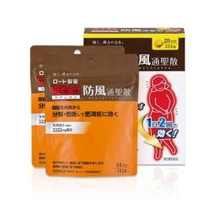 【第2類医薬品】 新・ロート防風通聖散錠T(224錠)