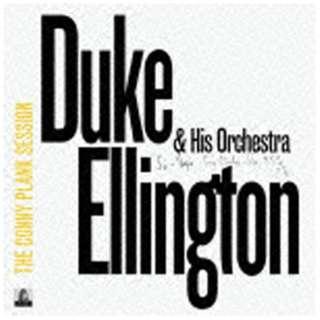 デューク・エリントン楽団/ザ・コニー・プランク・セッション 【CD】