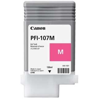 PFI-107M 純正プリンターインク imagePROGRAF マゼンタ
