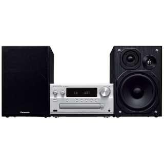【ハイレゾ音源対応】Bluetooth対応 ミニコンポ(シルバー) SC-PMX70【ワイドFM対応】