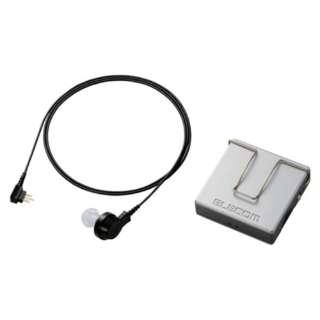 【アナログ補聴器】やさしい補聴器 EHA-PA01 GY(ポケット型/グレー)