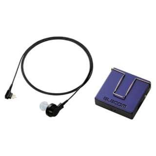 【アナログ補聴器】やさしい補聴器 EHA-PA01 NV(ポケット型/ネイビー)