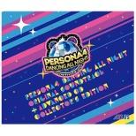 (ゲーム・ミュージック)/「ペルソナ4 ダンシング・オールナイト」オリジナル・サウンドトラック -ADVANCED CD付 COLLECTOR'S EDITION- 【CD】
