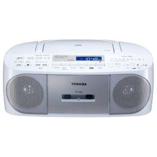 TY-CDS7 ラジカセ シルバー [ワイドFM対応 /CDラジカセ]