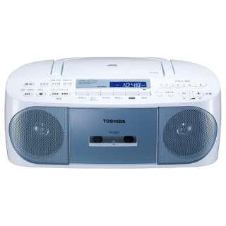 TY-CDS7 ラジカセ ブルー [ワイドFM対応 /CDラジカセ]