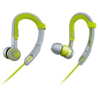 耳かけ カナル型 ライムイエロー & ホワイト SHQ3300 [防滴 /φ3.5mm ミニプラグ]