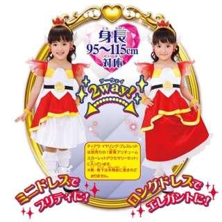 Go!プリンセスプリキュア 変身プリチューム キュアスカーレット2wayドレス