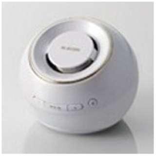 LBT-SPWP200WH ブルートゥース スピーカー ホワイト [Bluetooth対応 /防水]