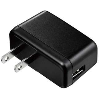 USB・ACアダプター AS0510UA