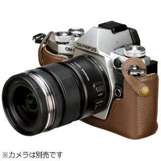 本革ボディケース【OLYMPUS OM-D E-M5 MarkII 専用】(ブラウン) DBCEM5M2BR