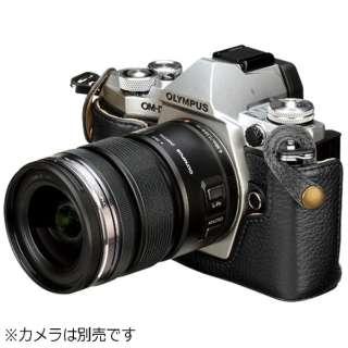 本革ボディケース【OLYMPUS OM-D E-M5 MarkII 専用】(ブラック) DBCEM5M2BK