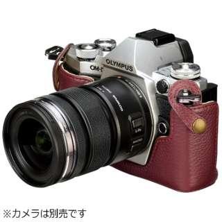 本革ボディケース【OLYMPUS OM-D E-M5 MarkII 専用】(レッド) DBCEM5M2RD