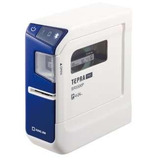 SR5500P ラベルライター[PC接続専用] 「テプラ」PRO ブルー
