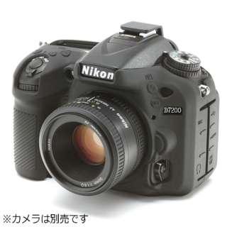 イージーカバーNikon D7200用 (ブラック)