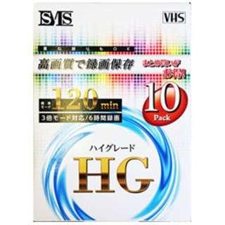 VTHS12010P VHSテープ [10本パック]